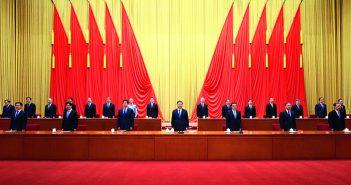 封面:两院院士大会中国科协第十次全国代表大会在京召开 习近平发表重要讲话