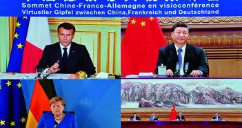 封二:习近平同法国德国领导人举行视频峰会 | 习近平出席亚太经合组织领导人非正式会议并发表讲话