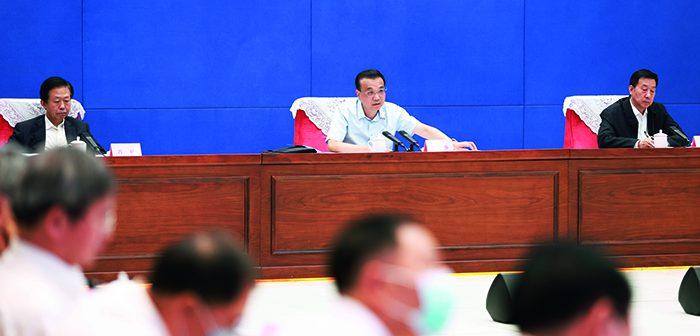 封二:李克强主持召开抗洪抢险救灾和防汛工作视频会议 | 东京奥运会开幕