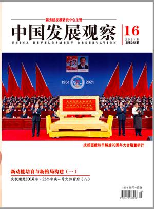 http://www.chinado.cn/?p=11900